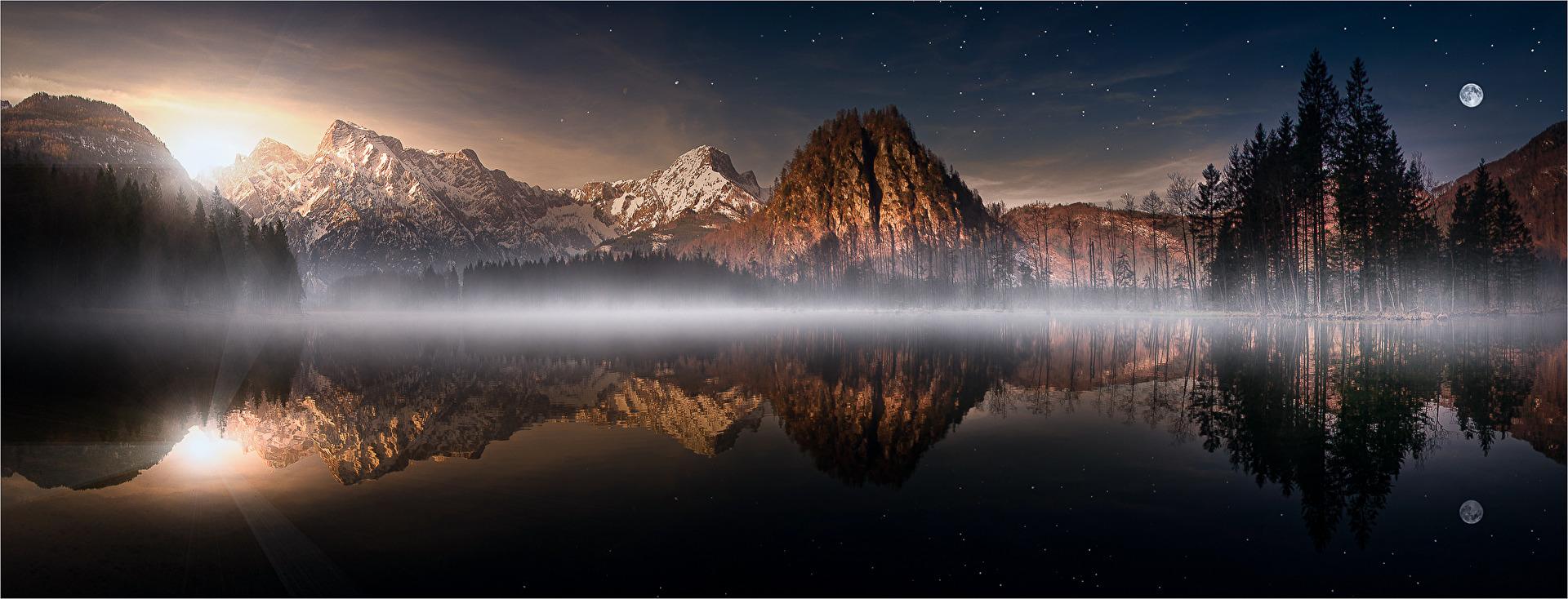 Almsee Panorama